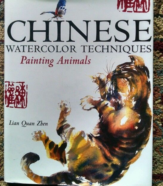 62 best Lian Quan Zhen images on Pinterest | Watercolor ...