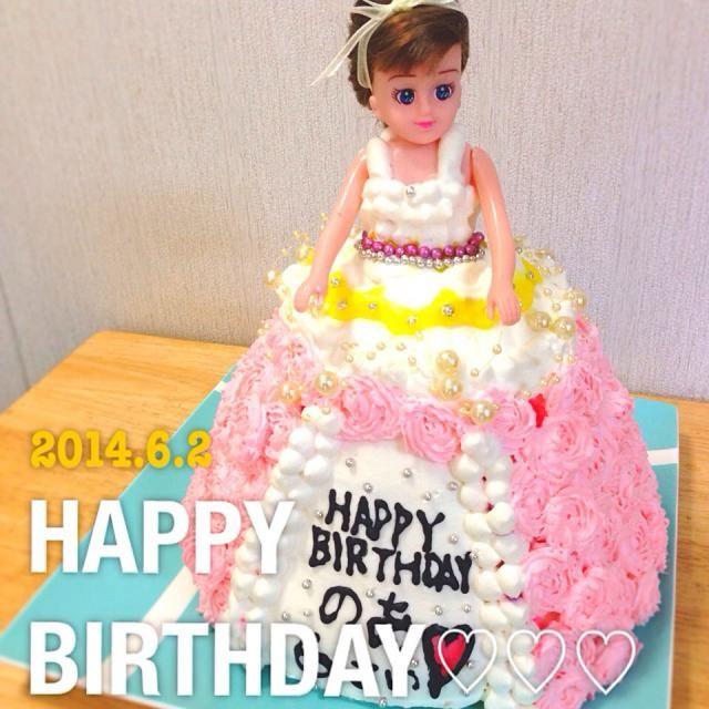 今日は長女の誕生日♡  リクエストのドールケーキ、母さん頑張りました‼︎(๑•ૅㅁ•๑)  食べる時の人形を抜く時… 皆で大爆笑…(•⚗ั౪⚗ั•) - 173件のもぐもぐ - バースデーケーキ♡ by YUKO
