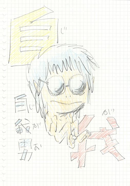 """青春百景→今週のテーマは""""自我 自我男(じが じがお)""""です。 http://seishun100k.tumblr.com"""