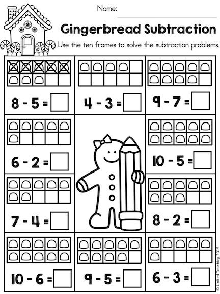 Cross out the gum drops to solve the subtraction problems. Fun and engaging activity with a Gingerbread theme.