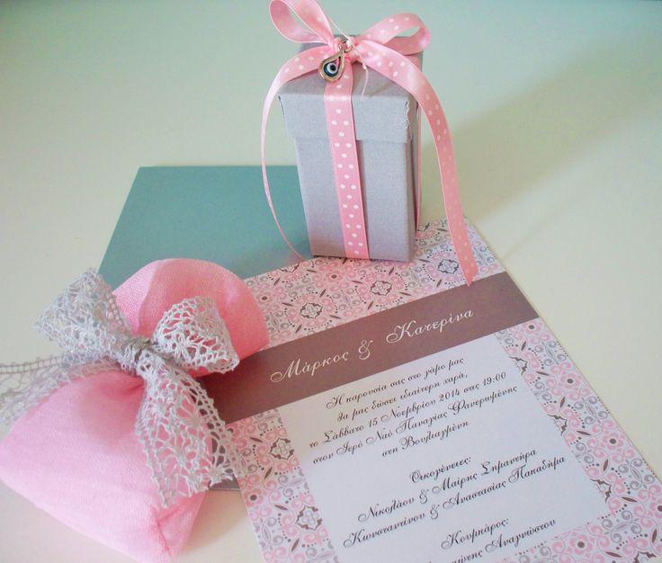 Μπομπονιέρες και προσκλητήριο γάμου