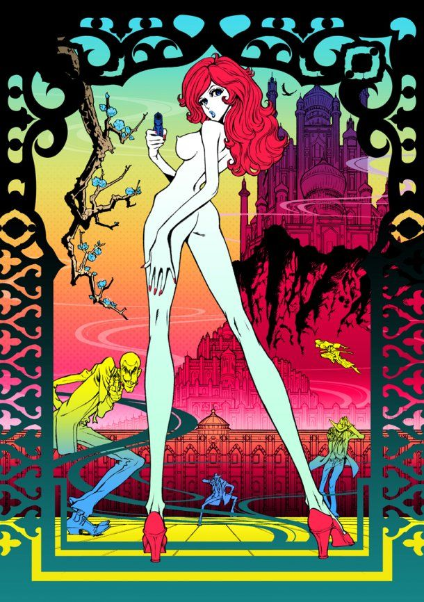 Miss Fujiko Mine from New Lupin the Third