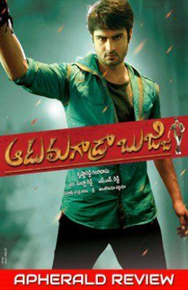 Aadu Magaadra Bujji Review | Aadu Magaadra Bujji Rating | Aadu Magaadra Bujji Movie Review | Aadu Magadura Bujji Movie Rating | Aadu Magaadra Bujji Telugu Movie Review | Live Updates | Aadu Magaadra Bujji Story, Cast & Crew on APHerald.com