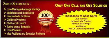Love Back Astrology | Get Lost Love Back | Get Your Ex Lover Back+91-9779208027 in Indianapolis