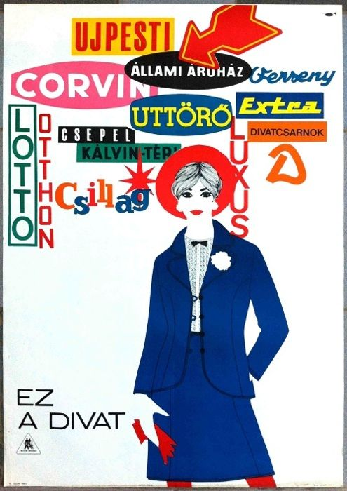 Hungarian vintage commercial poster 1960s.