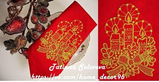 "Салфетка ""Новогодняя""Turn plain napkins into fun and festive table wear for your holiday dinner party.#подарокнаРождество#Christmas#clothlinen#napkin#Christmas_Decor"