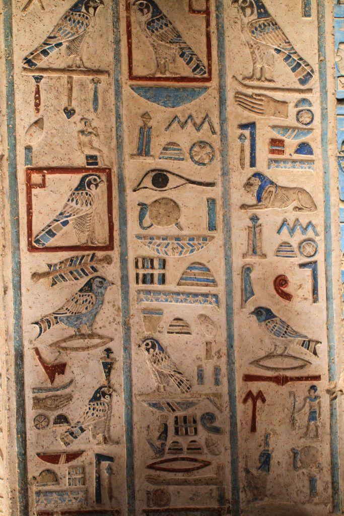 Temple, Dendera, Qena, Egypt