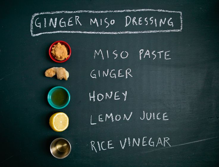 ginger miso dressing | my name is yeh