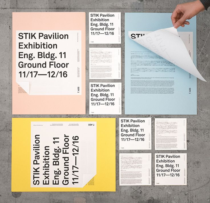 stik pavilion exhibition.