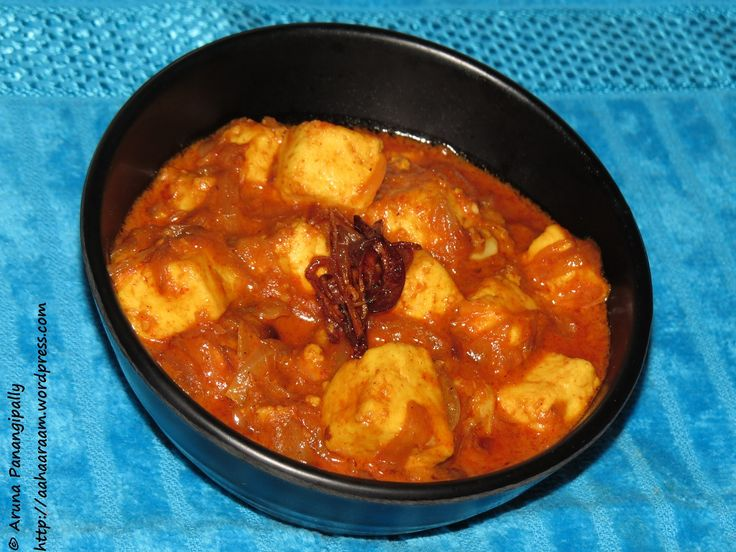 Paneer Do Pyaza  Cottage Cheese in a Gravy That Uses Loads of Onions