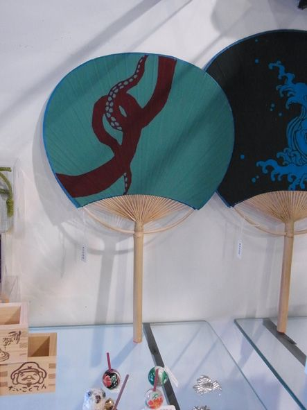 小倉充子作 蛸の団扇