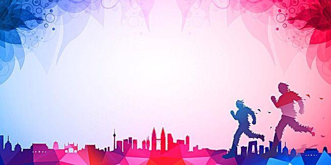 Flat Sports Figures Background | Background Banner, Flower Wallpaper,  Powerpoint Background Design