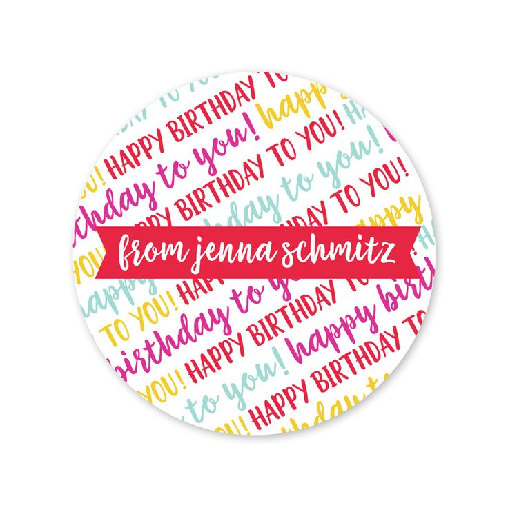 Personalized birthday gift stickers