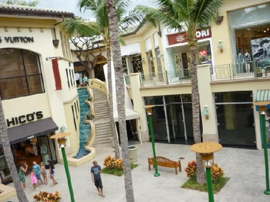The Shops at Wailea. Great place to go for swim suits, board shorts, t-shirts, and some great Maui Island stuff!