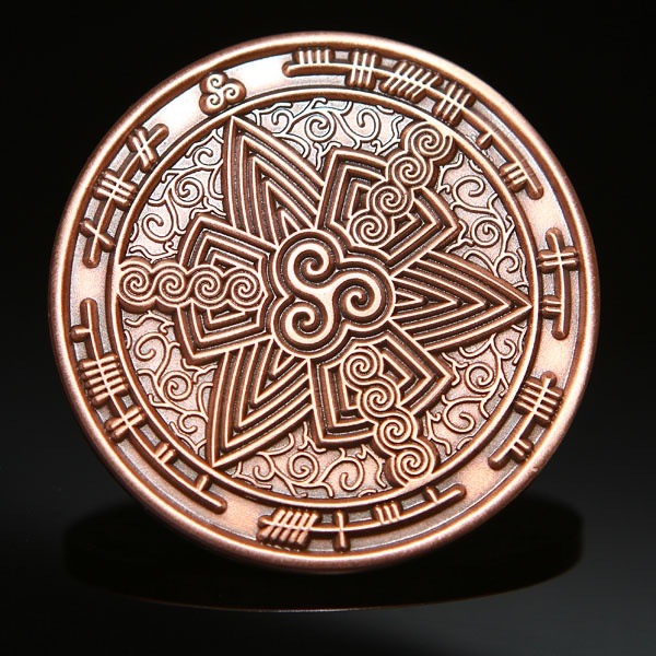 Copper Thurus Geocoin