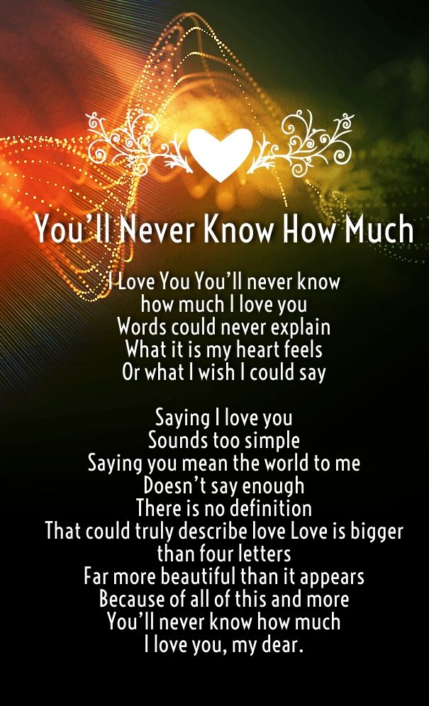 How Much I Love You Poems for him and her images
