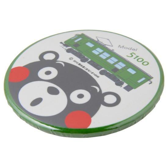 くまモン×5100形缶バッチ 22 - 熊本電鉄オリジナル鉄道グッズ公式通販サイト くまでんショップ