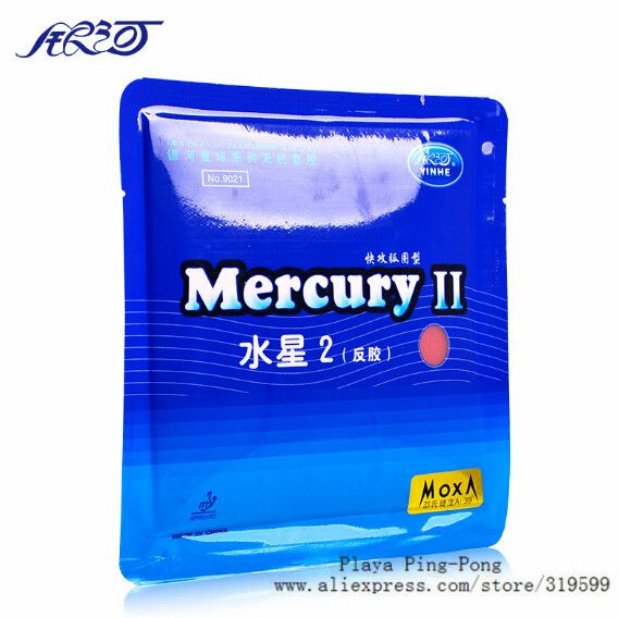 [Playa PingPong] 1x Galaxy milky way yinhe Mercury II 2 ,Pips-In Rubber with Sponge Table Tennis pimples Ping Pong #clothing,#shoes,#jewelry,#women,#men,#hats,#watches,#belts,#fashion,#style