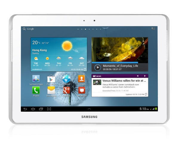 SAMSUNG P3110 Galaxy Tab 2 7.0 WiFi 8GB in White