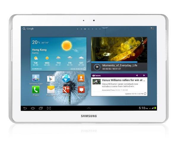 SAMSUNG P3110 Galaxy Tab 2 7.0 WiFi 8GB in White