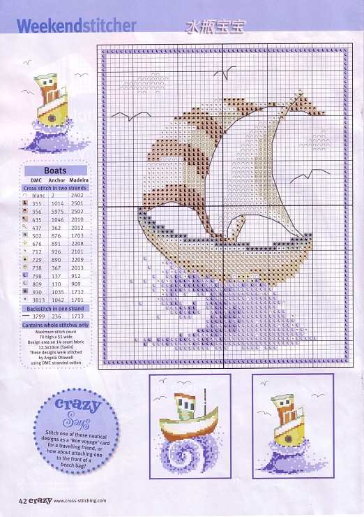 Gallery.ru / Фото #25 - Cross Stitch Crazy 098 май 2007 - tymannost