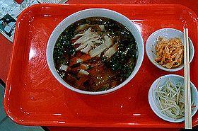 拉麺 - Wikipedia