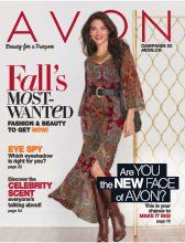 Campaign 22 deadlline is Sunday October 16th 2016 by 10pm!!!Avon Brochure