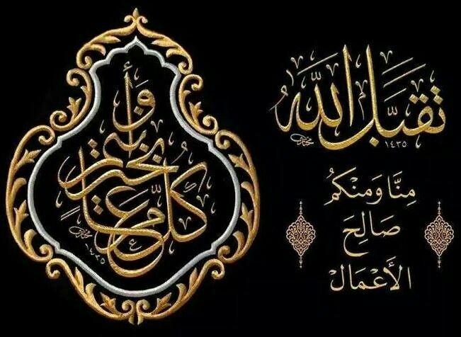 Pin By Mohamed Kharboush On محمد خربوش Islamic Art Calligraphy Islamic Calligraphy Islamic Art