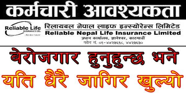 Job Vacancy Job At Reliable Nepal Life Insurance Limited In 2020