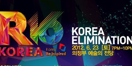 Jinjo Crew win R16 Korea Eliminations for third year in a row!