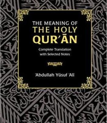The Meaning Of The Holy Qur'An PDF