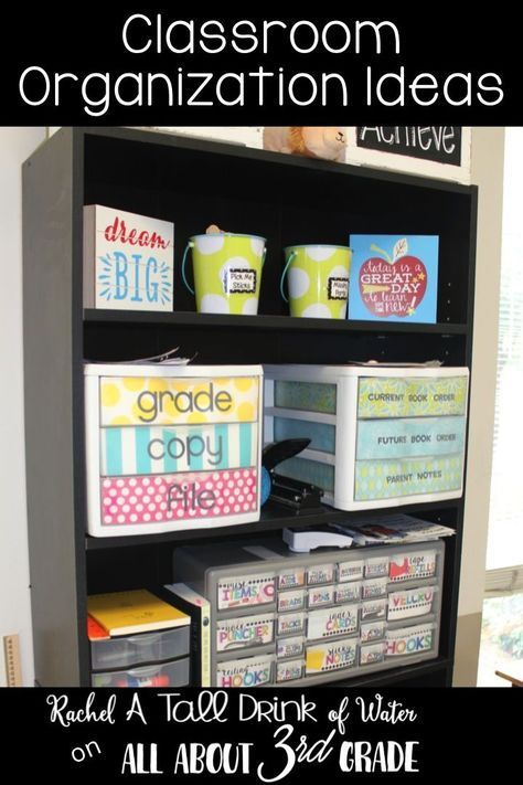 9 elementary classroom organization ideas that will save your teacher sanity! www.allabout3rdgr...