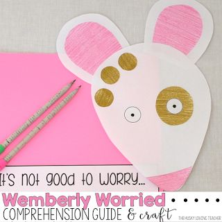 Wemberly Worried is one of my must reads for Back to School time, and this craft is too cute!