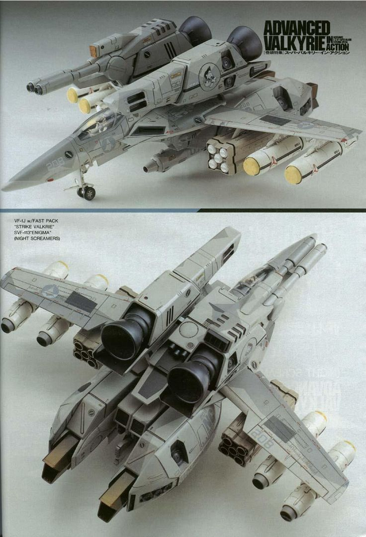 "VF-1J w/FAST Pack ""Strike Valkyrie"" SVF-113 ""ENIGMA"" (NIGHT SCREAMERS)"