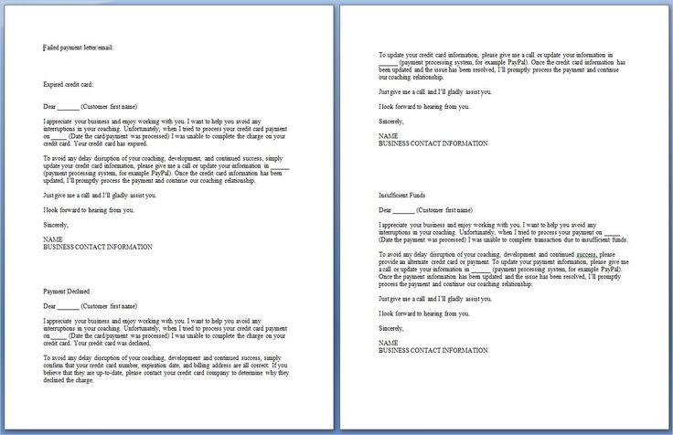 Special education teacher resume and cover letter. More Teacher Resume Samples. Some employers may ask for a certification in the specific education area; this can also be included in a teacher resume sample.