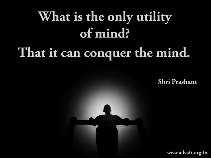 """""""What is the only utility of mind? That it can conquer the mind.""""  ~ Shri Prashant #ShriPrashant #Advait #mind #utility #conquer  Read at:- prashantadvait.com Watch at:- www.youtube.com/c/ShriPrashant Website:- www.advait.org.in Facebook:- www.facebook.com/prashant.advait LinkedIn:- www.linkedin.com/in/prashantadvait Twitter:- https://twitter.com/Prashant_Advait"""
