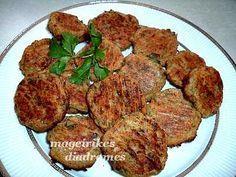 Κεφτεδάκια λαχανικών στο φούρνο