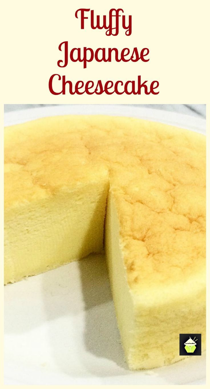 Cotton Soft Japanese Cheesecake. This is a wonderful baked cheesecake, light and as fluffy as a feather! Easy recipe and always popular with a cup of tea!