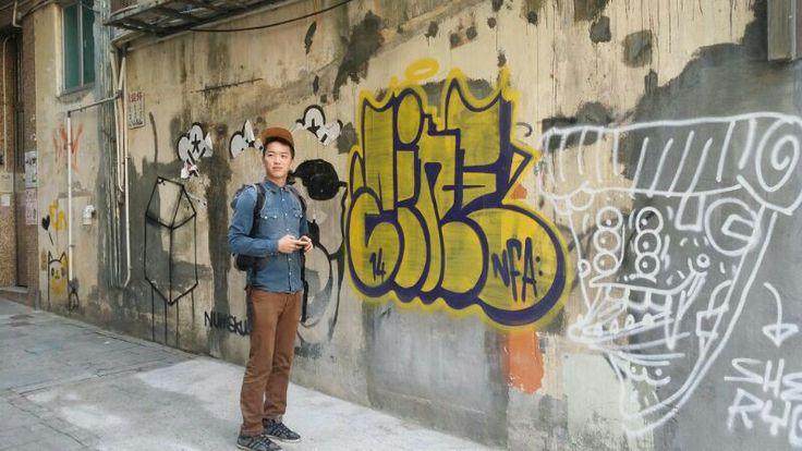 HK Art
