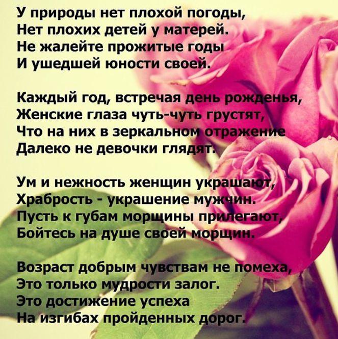 очередная стихи друзьям юности любимая доченька