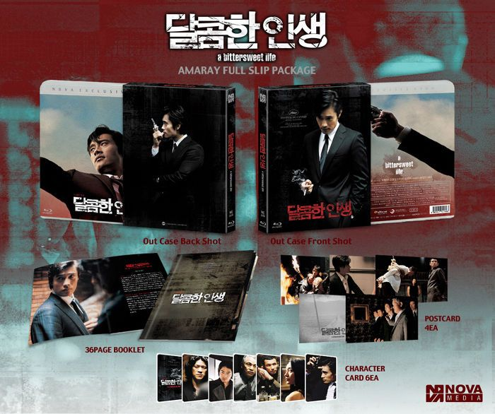 A Bittersweet Life Blu-ray [Korea Limited Edition, SlipCover, Booklet, Postcard]