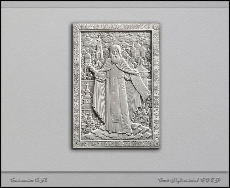 Резная кость - икона Св Сергий. кость мамонта примерно 1 в 1 размер... конец 80-тых. Саломакин О.