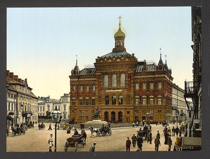 Copernicus Monument, Warsaw, Poland. 1900. Source: U.S. Library of Congress.