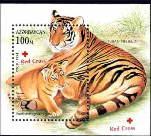 Azerbaijan 1997 Red Cross ss /  Caspian tiger (Panthera tigris virgata), also known as the Hyrcanian tiger, the Mazandaran tiger, the Persian tiger and the Turan tiger, is an extinct tiger subspecies that had been recorded in the wild until the early 1970s, and formerly inhabited the sparse forest habitats and riverine corridors west and south of the Caspian Sea, from Turkey, Iran and east through Central Asia into the Takla Makan desert of Xinjiang, China. There are no individuals in…