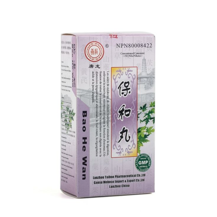 Bao He Wan is a Traditional Chinese Medicine formula helps stimulate digestion and regulate the stomach's function. Used to treat constipation, abdominal distention and pains due to digestive problems, gas, acid reflux and loss of appetite.