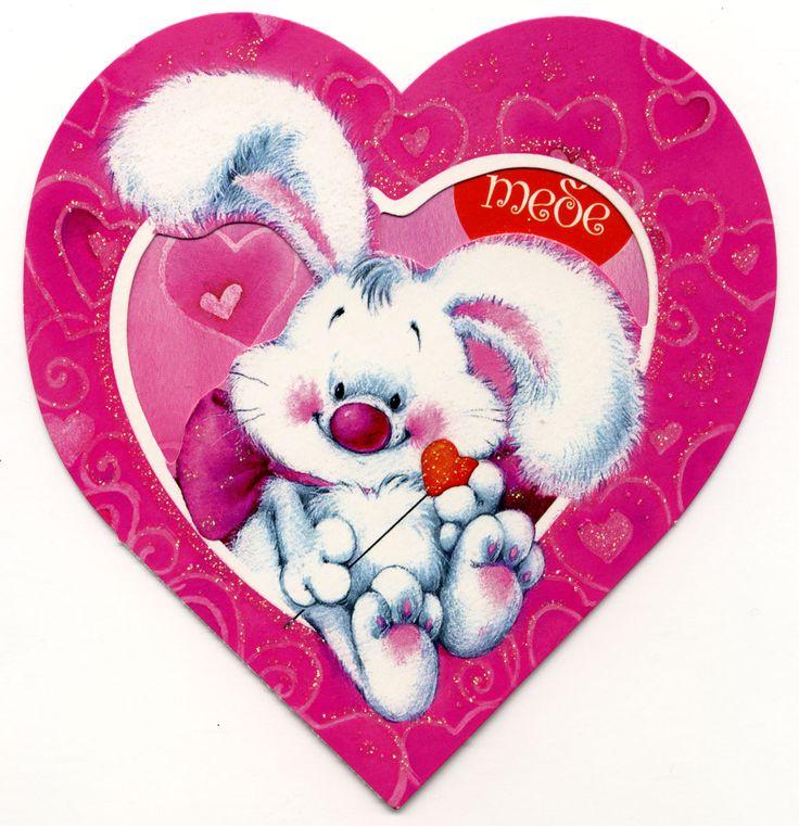 Анимация, красивые открытки с сердечками для подруги