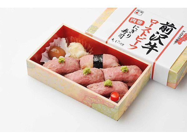 岩手県一ノ関駅: 前沢牛ローストビーフ肉巻にぎり寿司