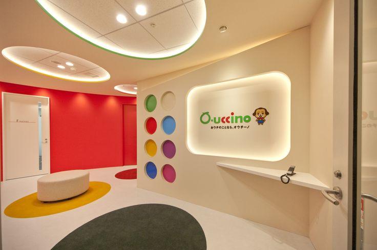 カラフルなオフィス|オフィスデザイン事例|デザイナーズオフィスのヴィス