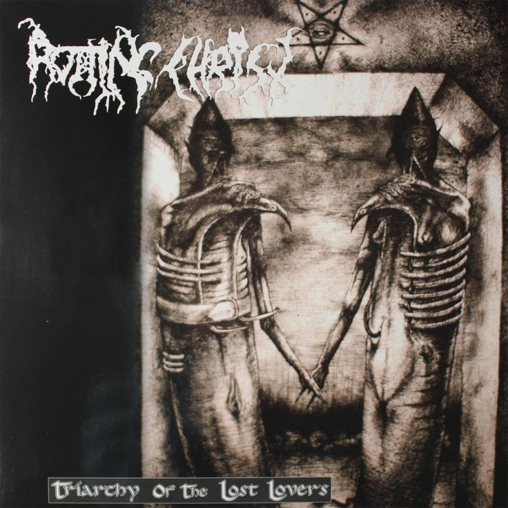 Rotting Christ - 1996 - Triarchy Of The Lost Lovers (limited edition)