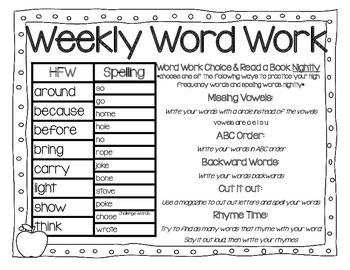 Journeys 1st Grade Weekly Word Work Homework Activities for High Frequency Words & Spelling Words! Multiple Options for activities .. year long packet!